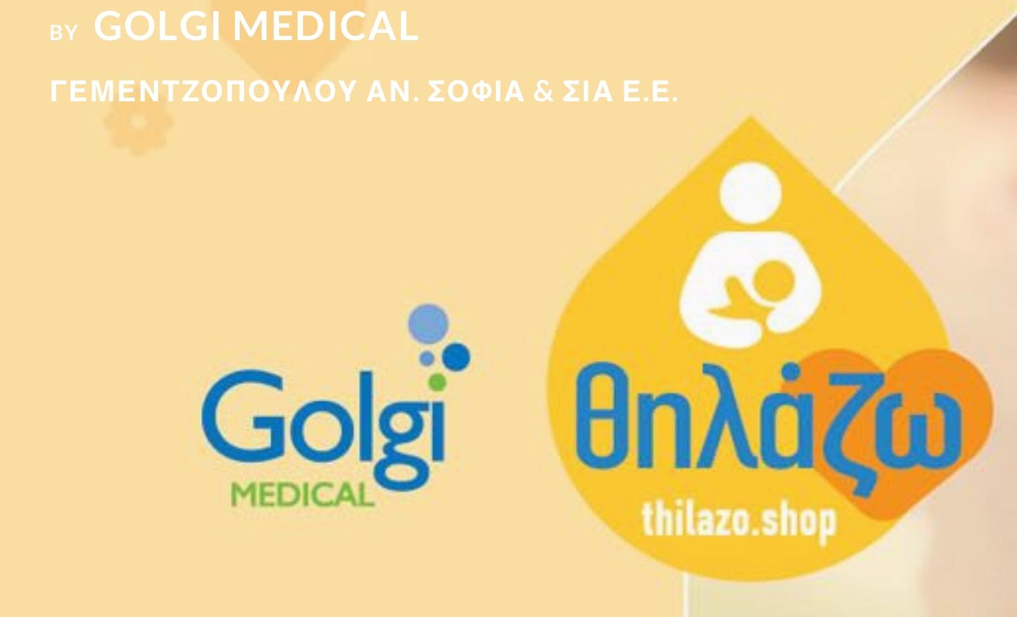 b0f3070a23a Σημεία φιλικά για τον θηλασμό σε όλη την Ελλάδα - Αλκυόνη